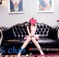 S Club:高端隐私-各国佳丽-顶级服务